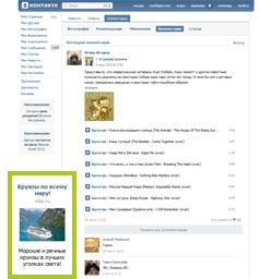 Социальные сети: руководство по управлению для ИТ